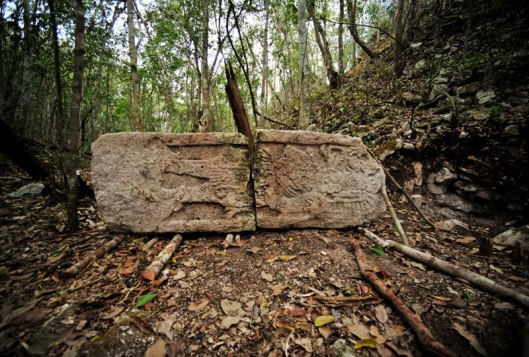 This image is from the southeast complex at the newfound Maya city called Chactún. CREDIT: National Institute of Anthropology and History